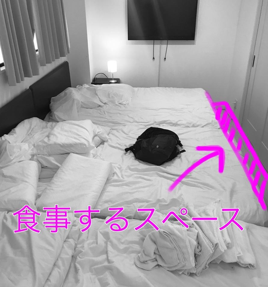 アパートメントホテル食事スペース1