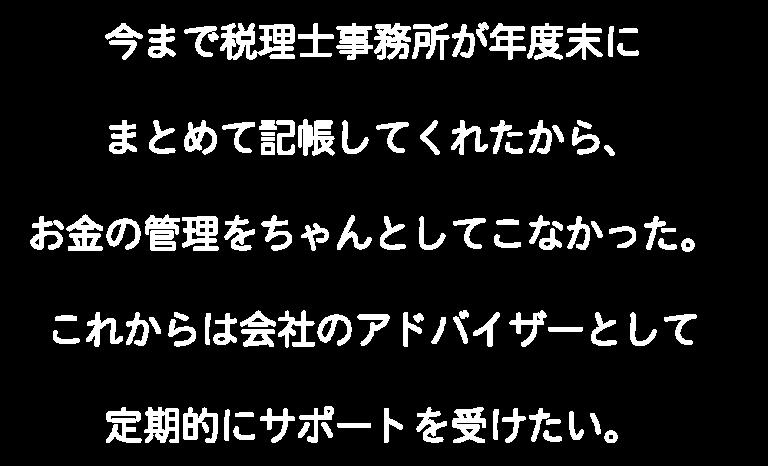 沖縄税理士顧問サービス